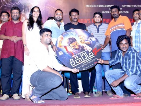 Audio Launch of Sadhuram 2