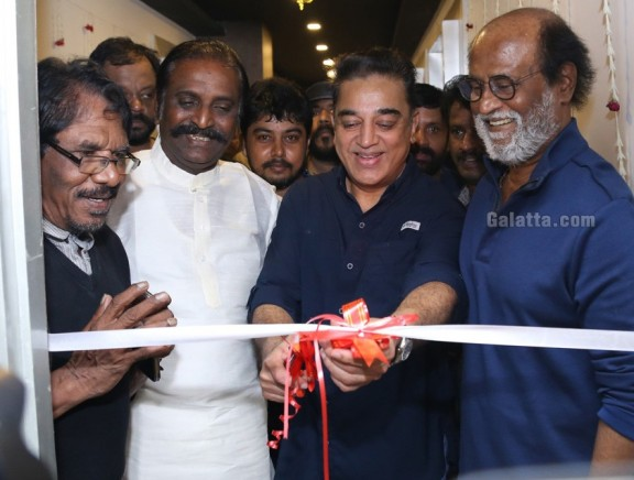 BRIIC - Bharathi Raaja International Institute of Cinema Inauguration