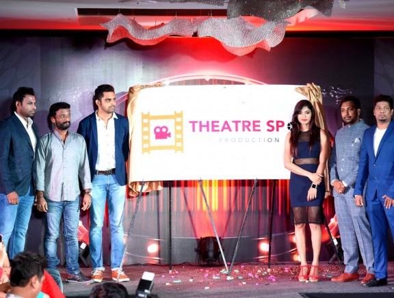 Balaji Mohan, Sanchita Shetty and Pandiraj launch Theatre Spot Production House at The Park