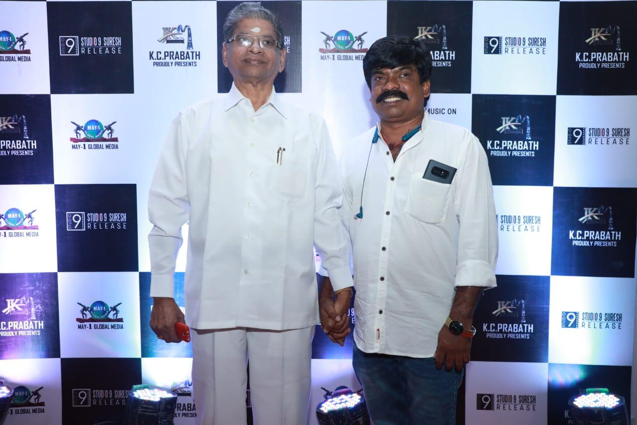 Billa Pandi Audio Launch
