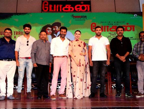 Bogan Audio and Trailer Launch