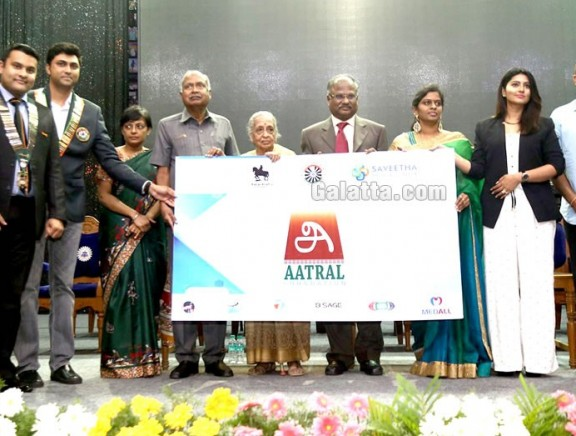 Celebrities at Aatral Foundation Inauguration