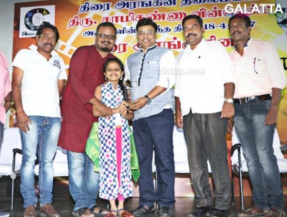 Cinema Theatre Day Celebrations