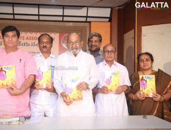 Geetharchana Book Launch by K Vishwanath