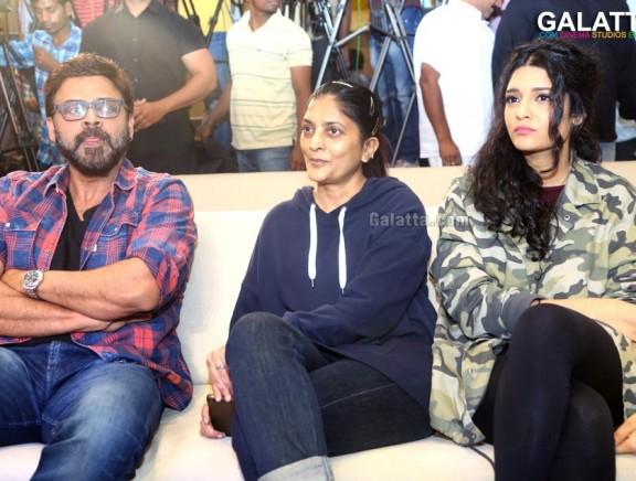 Guru Trailer Launch