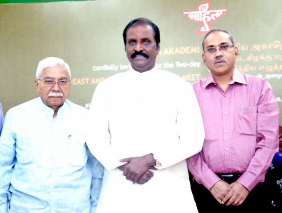 Inauguration of North-East and Southern Writers' Meet with Kavignar Vairamuthu