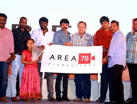 Iraivi Curtain Raiser & Area 78 Production House Launch