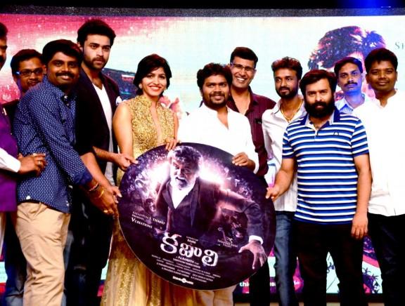Kabali (Telugu Version) Audio Launch