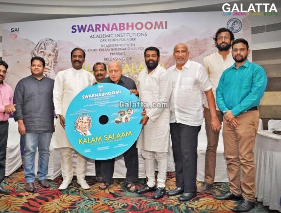 Kalam Salaam musical anthem launch