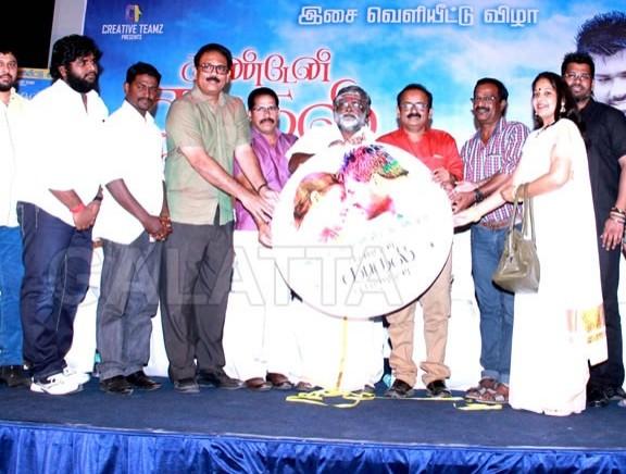 Kandean Kaathal Kondean Audio Launch