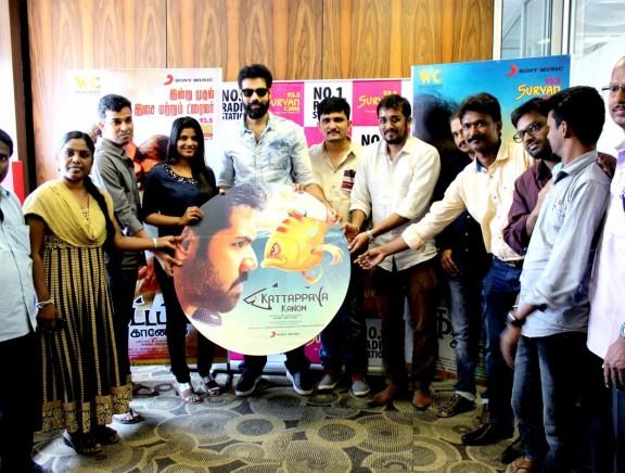 Kattappava Kanom Audio Launch
