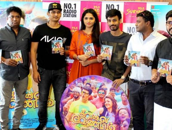 Kavalai Vendam Audio Launch