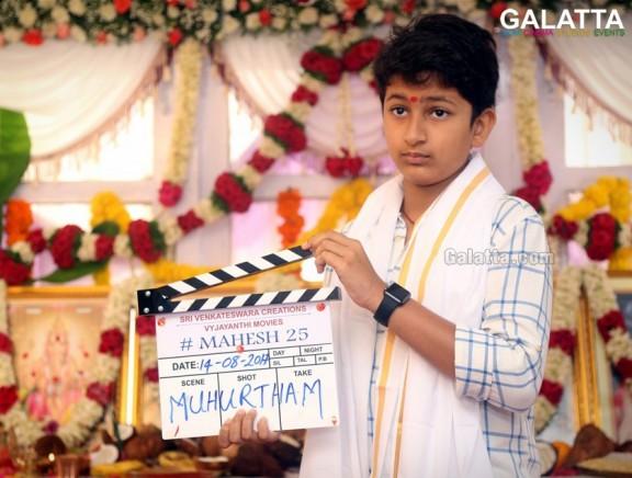 Mahesh Babu and Vamsi Paidipally Movie Opening
