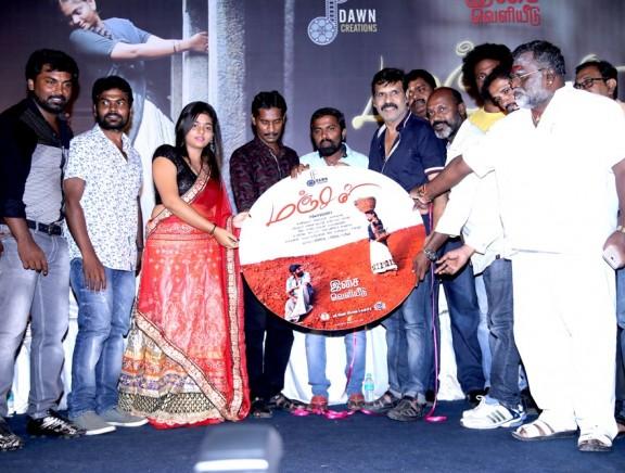 Manjal Audio Launch