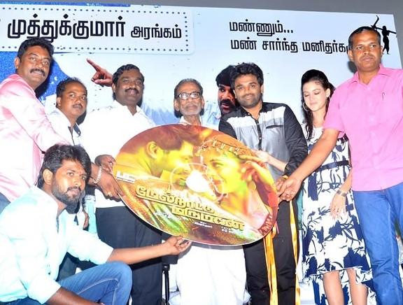 Melnattu Marumagan Audio Launch