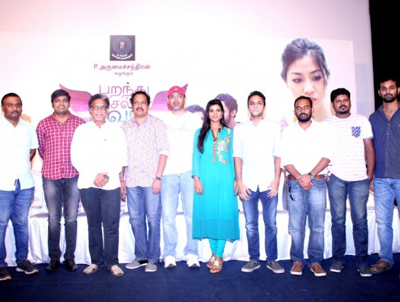 Parandhu Sella Vaa Press Meet