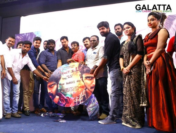 Pichuva Kaththi Audio and Trailer Launch
