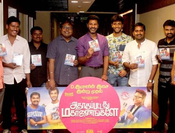 Prabhudeva and Director Vijay launch Adhagappattathu Magajanangalay Audio