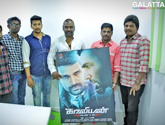 Raghava Lawrence launches Kaaviyyan motion poster