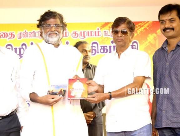 S.A.Chandrasekhar at Manidha Geetham Book Release