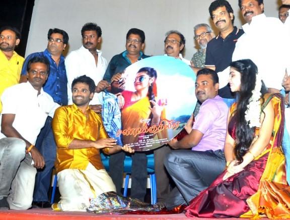 Sandikuthirai Audio Launch