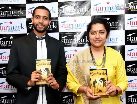 Suhasini Maniratnam launches Sharikrida book at Star Mark