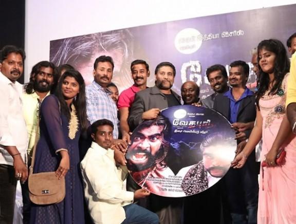Vedhapuri Audio Launch