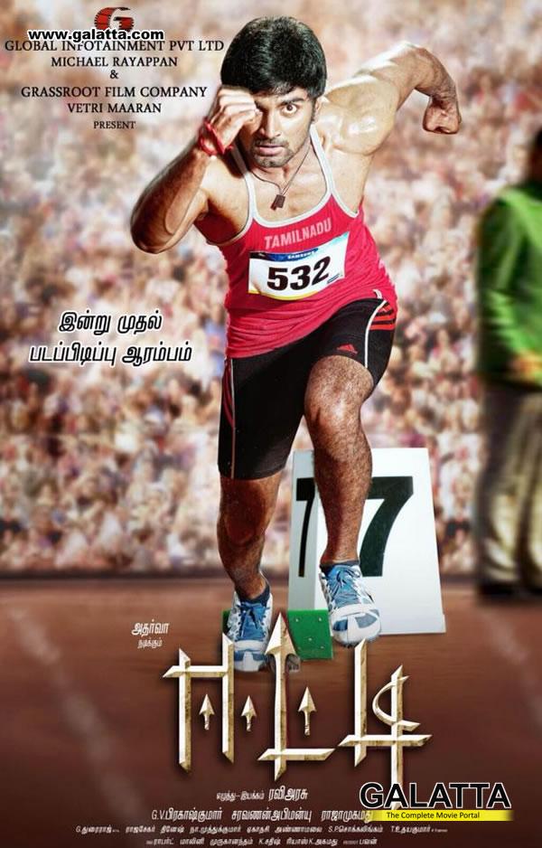 Eetti tamil movie torrent tamilrockers