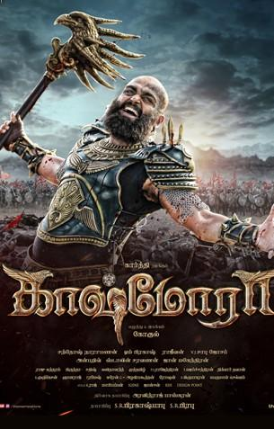 kaashmora-r829680222-200.jpg