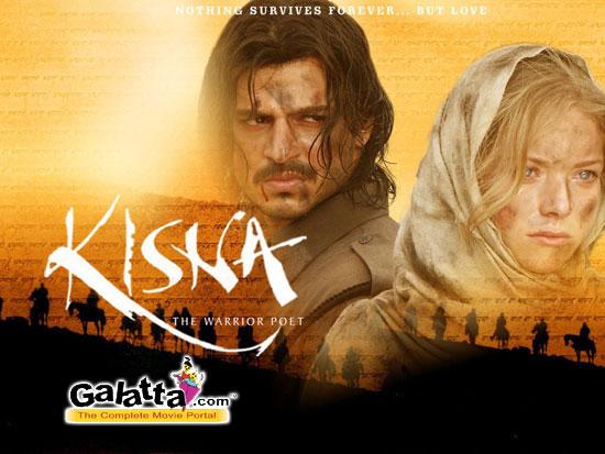 kisna photo gallery kisna stills kisna pictures kisna