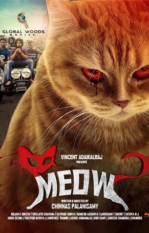 meow-r829680395-200.jpg