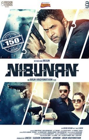 nibunan-r829680169-200.jpg