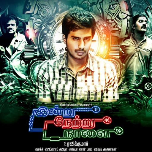 tamil movie download hdrip