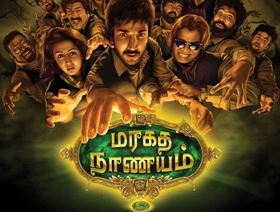 tamil movie songs download 2017