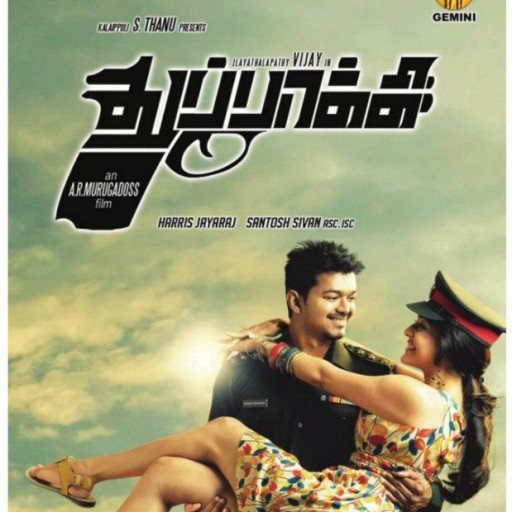 thuppaki song free  rar