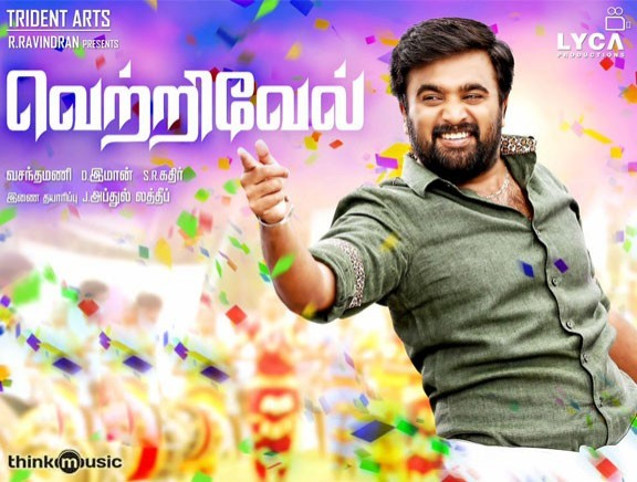 Download latest tamil cinema songs