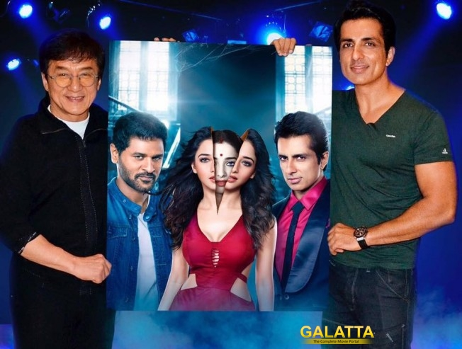 Jackie Chan releases Devi(L) first look