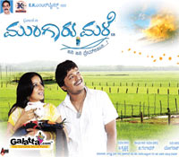 Mungaru Male  to be remade in Tamil