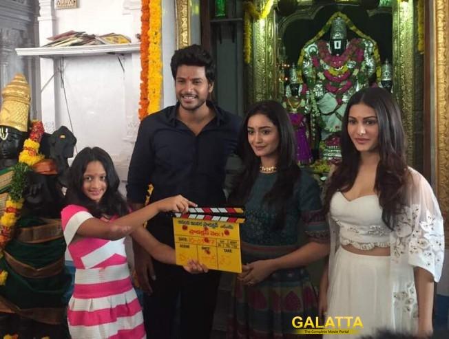 Mahesh Babu's Sister Now Directs Sudeep and Amyra