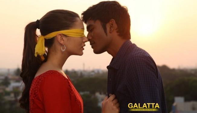 கருப்பு கலர் பாவடை new tamil kamakathai - …