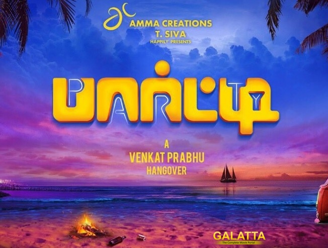 Venkat Prabhu Plans to Complete Party in a Single Schedule