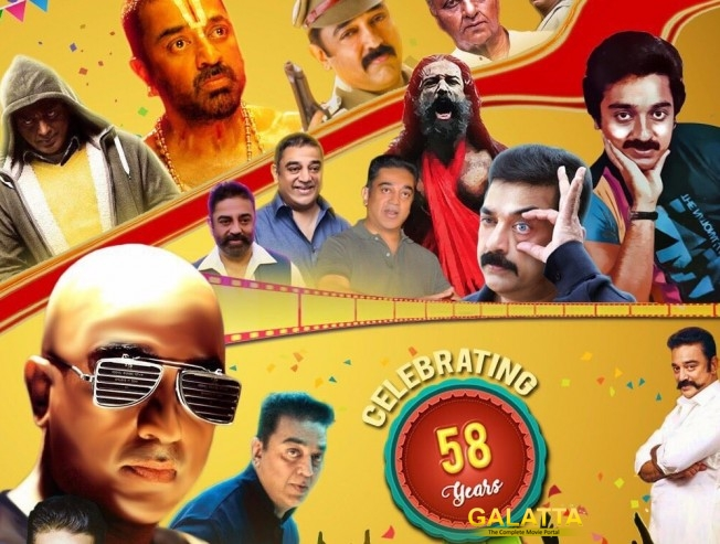 The Maverick Kamal Haasan and his Innovations in Kollywood