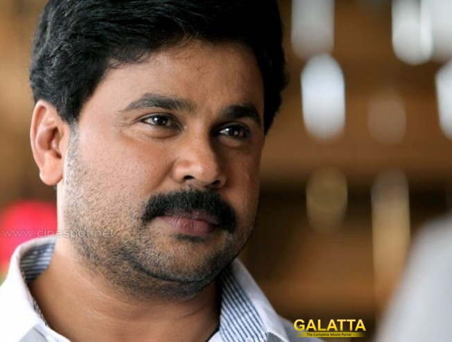 Dileep's a Magician in Professor Dinkan