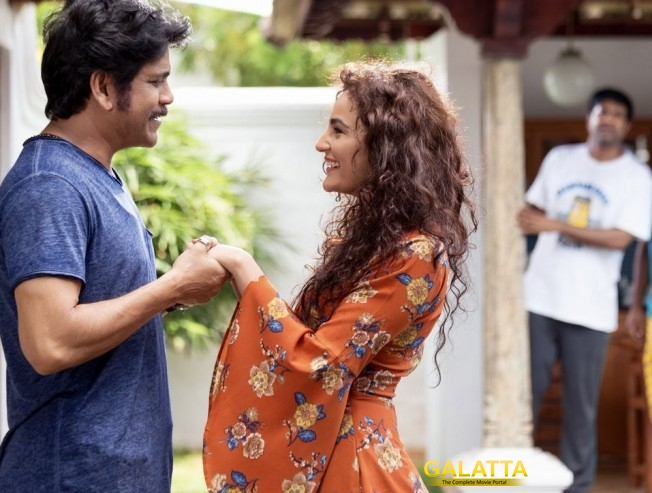 Raju Gari Gadhi 2 Trailer Review