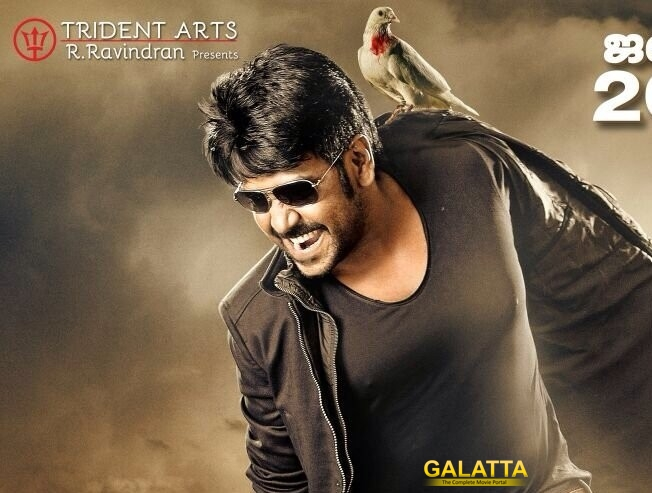 Sivalinga to release on April 14