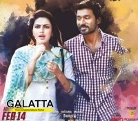Velai Illa Pattathari songs on Galatta.com