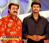Vijay-Mohanlal come together for Jilla!