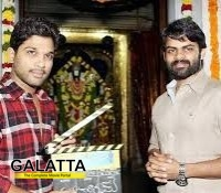 Allu Arjun launches Subramanyam for Sale
