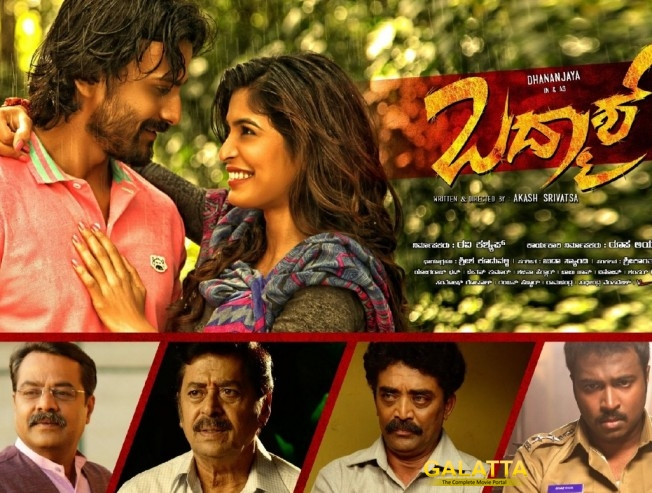 Directors' Special for Badmaash audio launch!