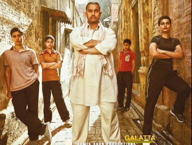 Aamir Khan's Dangal Grosses 385 Cr in China